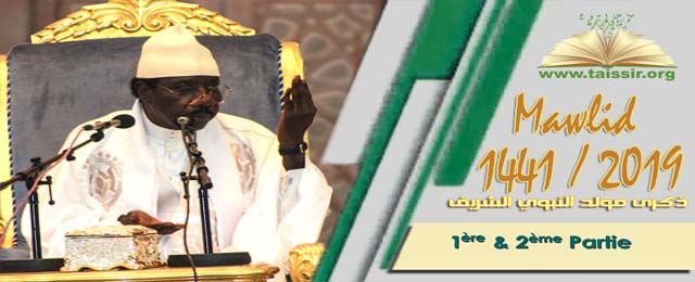 Mawlid 2019 : Causerie de Serigne Moustapha SY